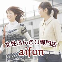 aifun_bnr