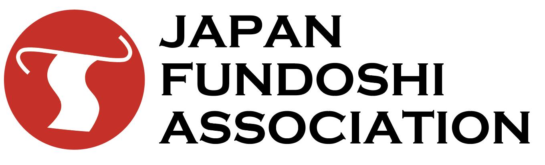 一般社団法人 日本ふんどし協会
